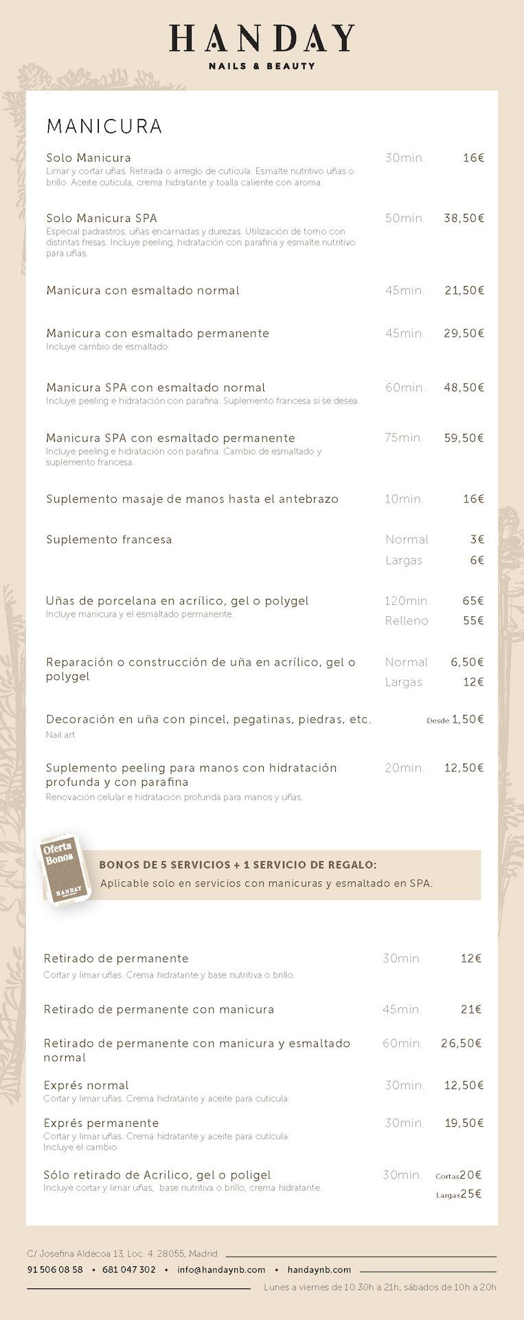 PreciosQR_v06 1